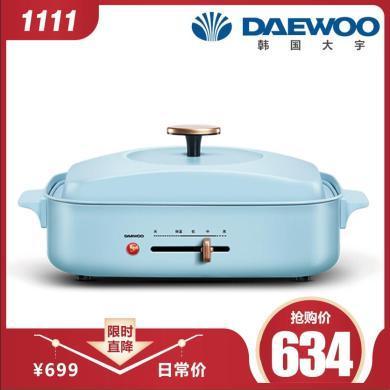 大宇(DAEWOO)S9 电火锅多功能锅料理锅电烧烤炉妙厨锅不粘锅 卡其蓝