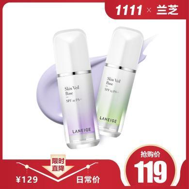 支持购物卡 韩国LΛNEIGE兰芝 隔离霜 紫色 绿色 30ml 新版【多色可选】