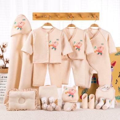班杰威尔秋冬款婴儿衣服纯棉初生套装新生儿礼盒男女宝宝用品