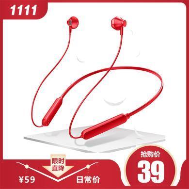 莱睿A10蓝牙无线耳机5.0运动耳麦 降噪入耳式防水防汗可通话耳机