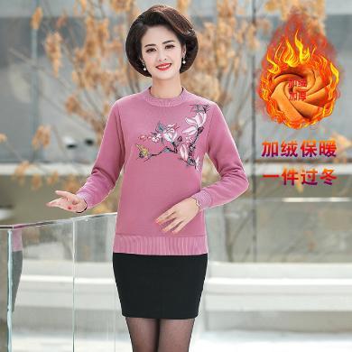 妙芙琳  冬季新款媽媽裝針織衫時尚短款加絨加厚中老年女裝洋氣打底衫