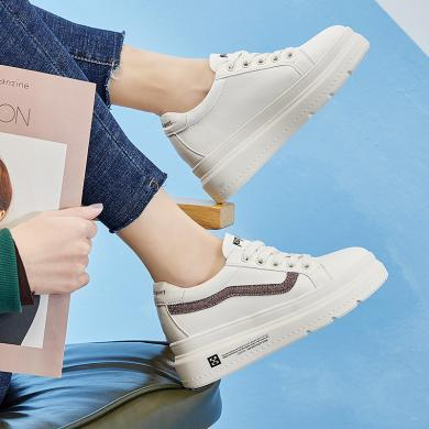 2019秋冬新款板鞋新款女鞋厚底內增高小白鞋女士運動休閑鞋JM-925-20