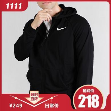 NIKE耐克外套男2019秋季新款跑步運動服開衫夾克寬松外套潮BV2759