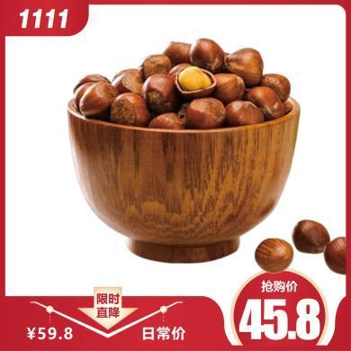 【东北特产】大兴安岭特产  坚果榛子500g 零食 大开口 榛子 原味 零食 坚果