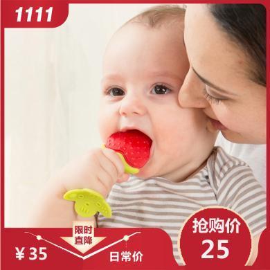 MDB婴儿牙胶磨牙棒宝宝水果咬咬胶玩具3-12个月硅胶牙咬胶咬牙棒  MDB-sgyj  包邮