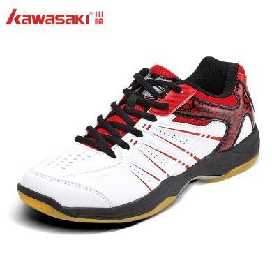 川崎(KAWASAKI)羽毛球鞋男女款運動鞋防滑透氣減震 網球鞋K-063