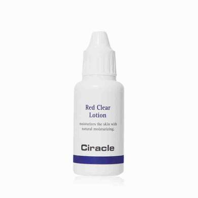 韩国Ciracle稀拉克儿保湿舒缓乳液30ml去红血丝敏感肌