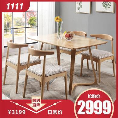HJMM北欧?#30340;?#39184;桌椅组合家用小户?#25302;?#20195;简约橡胶木原木桌子胡桃日式家具