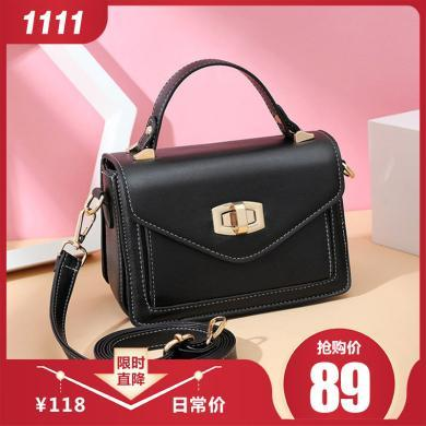 GSQ古思奇 女生斜挎包韩版纯色小方包网红包包N1053