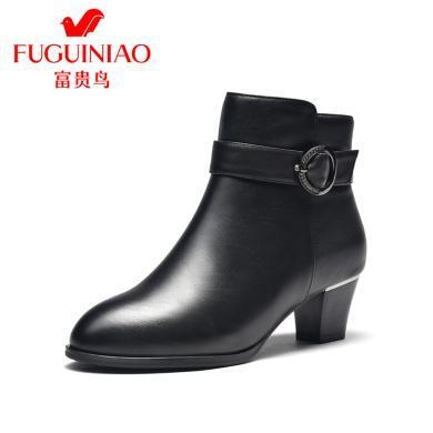 富貴鳥女鞋短靴女尖頭通勤單靴女靴 G99P393C