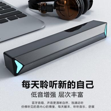 賽達藍牙無線音響臺式電腦筆記本手機兩用低音炮3D雙喇叭小音箱