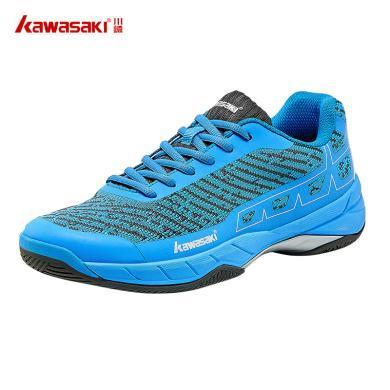 Kawasaki/川崎羽毛球鞋?#20449;?#21516;款运动鞋训练?#28909;?#32701;鞋炫风系列K-353