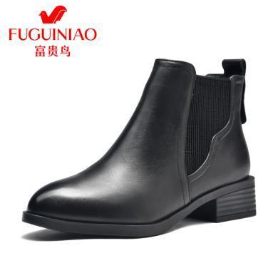 富贵鸟女鞋英伦女短靴切尔西靴女粗跟马丁靴女 G99A207C