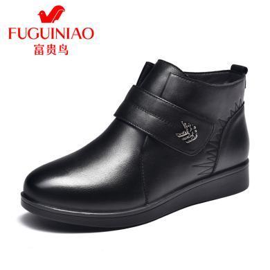 富貴鳥女靴媽媽短靴女中老年加絨保暖棉靴 G994713CC