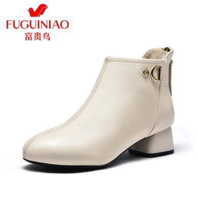 富貴鳥女鞋女潮ins短靴女英倫風系帶女靴 G99D780C