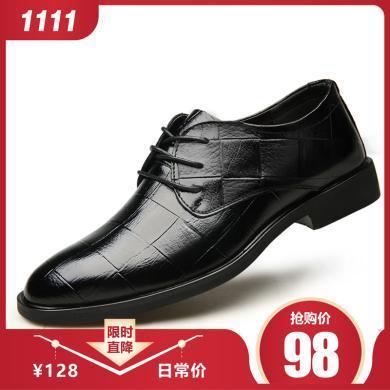 承发皮鞋男新款男士时尚商务皮鞋休闲牛皮正装男鞋舒适透气鞋子潮36911