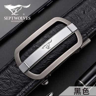 Septwolves七匹狼皮帶自動扣韓版男士商務單圈腰帶7A319527000