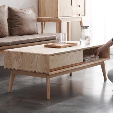 HJMM白蠟木北歐現代簡約帶抽屜小茶幾日式實木客廳小戶型電視柜