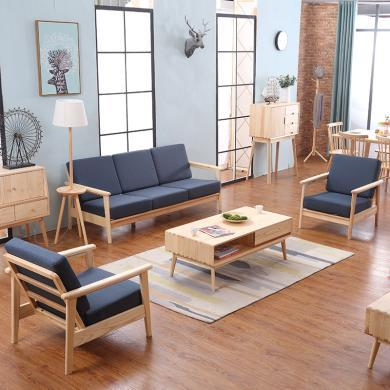 HJMM白蜡木北欧实木沙发简约现代小户型客厅全实木单人木加布沙发组合