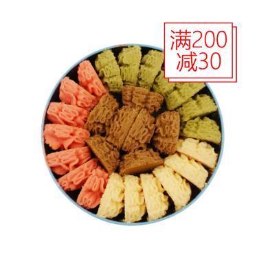 【順豐包郵】珍妮曲奇 彩虹四味曲奇 320g 手工曲奇餅干 年節送禮