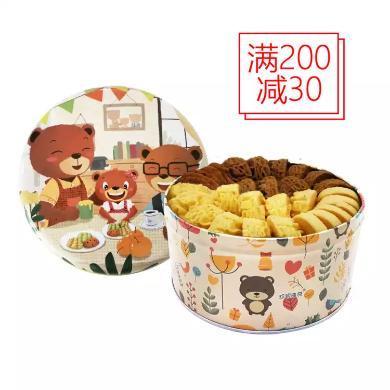 【順豐包郵】珍妮曲奇 手工曲奇餅干 四味大雙層640g 年節送禮