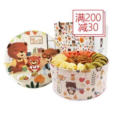 【順豐包郵】珍妮曲奇 彩虹四味 640g 手工曲奇餅干 年節送禮
