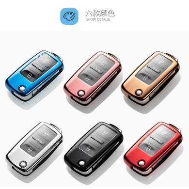 親藍 全包TPU汽車鑰匙包適用于大眾浩納尚酷夏朗邁特威朗行朗境甲殼蟲
