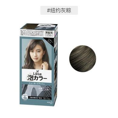 【支持购物卡】日本花王Liese(黑发用)泡沫染发剂染发膏 炫亮发色 108ml 多色可选
