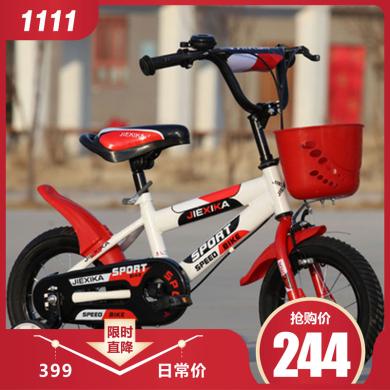 英萊兒 兒童自行車12-14-16寸男女孩寶寶帶后座腳踏童車 rtzxc35