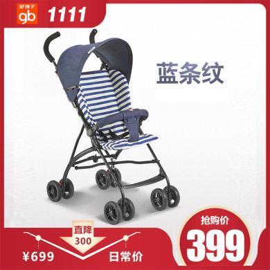 好孩子婴儿推车超轻便携可坐冬夏?#25509;?#25240;叠宝宝小伞车棉垫可拆避震