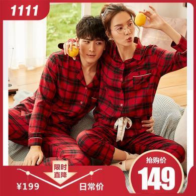 顶瓜瓜睡衣?#20449;?#31179;冬纯棉长款家居服套装 情?#29575;?#23578;格纹婚庆居家服
