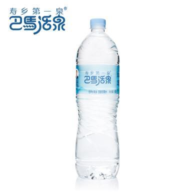 巴马活泉 天然弱碱性矿泉水 活泉饮用水 1.6L*6瓶 整箱饮用水年货送礼-1箱