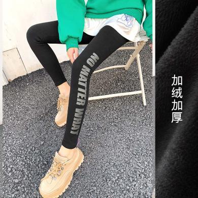 七格格加絨厚打底褲女外穿秋冬季2019新款韓版顯瘦黑色小腳褲子潮