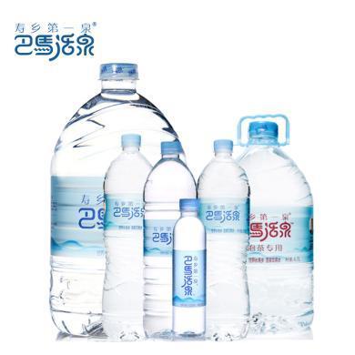 壽鄉第一泉 巴馬活泉 天然弱堿性礦泉水 體驗套餐6箱裝飲用水