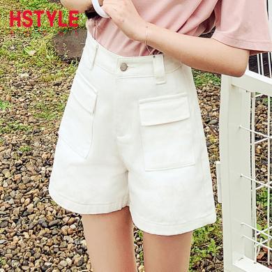 韓都衣舍2019韓版夏裝新款寬松顯瘦chic白色短褲女OM80497莀0514