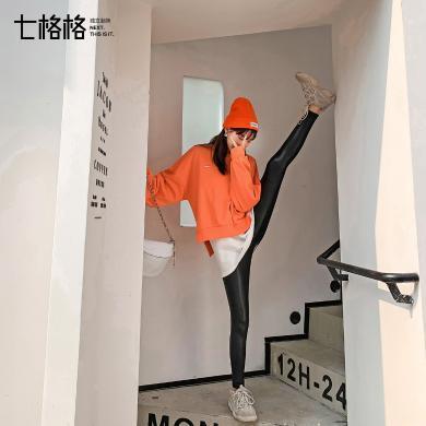 七格格黑色裤子女2019新款秋季紧身外穿显瘦薄款皮裤防走光打底裤