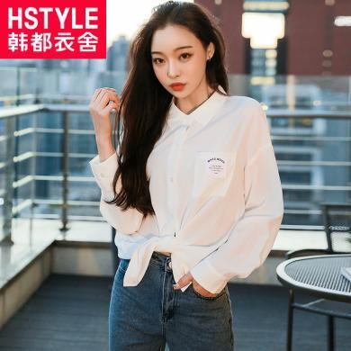 韩都衣舍春装新款女装韩版字母贴布白色长袖衬衫女JQ01407樰