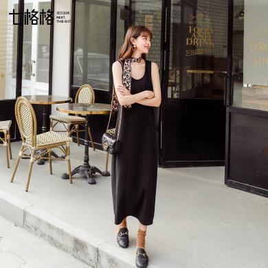 七格格黑色连衣裙气质中长裙子女2019新款秋季无袖内搭吊带裙夏季