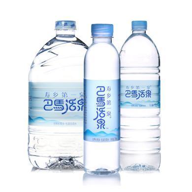 寿乡第一泉 巴马活泉 天然弱碱性矿泉水 常用套餐10箱 箱装饮用水