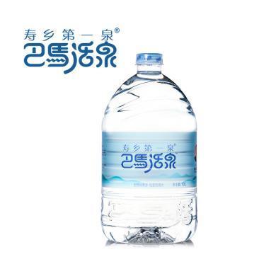巴马活泉 天然弱碱性矿泉水 活泉饮用水 10L*1桶 整箱饮用水