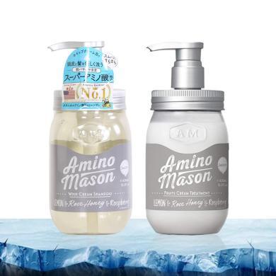 【支持购物卡】日本amino mason牛油果氨基酸无硅油(洗发水+护发素套装)组合清爽型 450ml*2