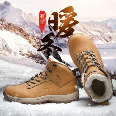 美駱世家棉鞋爆款冬季棉鞋戶外登山鞋男士徒步鞋工裝鞋大碼男鞋爸爸鞋WK-G15