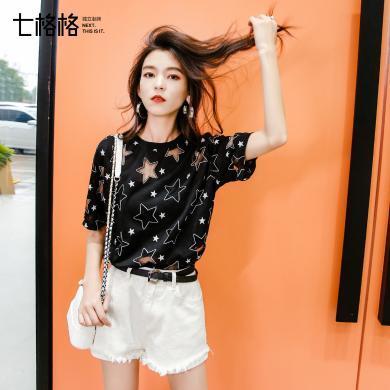 七格格黑色t恤女短袖2019新款夏裝韓版寬松鏤空設計感心機上衣潮