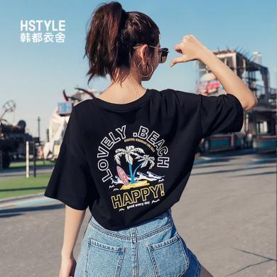 韓都衣舍2019夏裝新款女裝街頭情侶寬松字母短袖T恤NJ13243翝