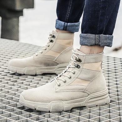 時尚潮鞋2019秋冬新款男鞋高幫馬丁靴戶外軍靴男士工裝靴中邦沙漠靴JY-M-901