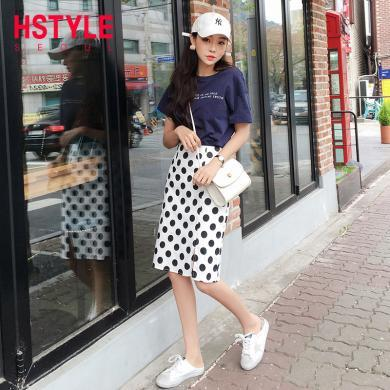 韓都衣舍2019夏裝新款女裝韓版洋氣兩件套波點時尚套裝OM60443樰