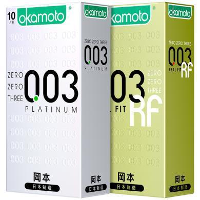 【原裝進口】岡本避孕套男用超薄安全套003共20片(白金10+黃金10)計生用品進口產品Okamoto