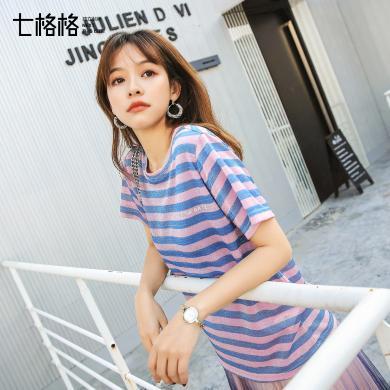 七格格條紋t恤女短袖2019新款夏裝潮亮閃閃上衣寬松韓版打底衫