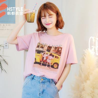 韩都衣舍2019夏装新款女装韩版字母人物印花短袖T恤NJ13099翝0314