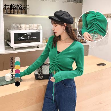 七格格針織衫女2019新款秋冬季外穿綠色上衣打底V領韓版學生毛衣